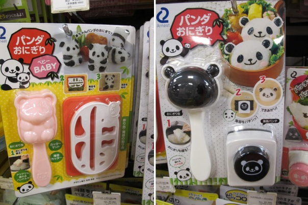 For make onigiri, for kid's bento boxes?