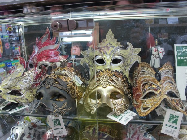 Some cool masks