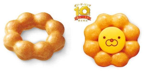 Pic from Mister Donut website