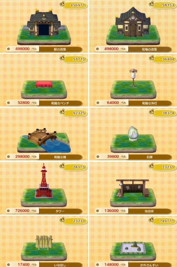 Animal Crossing Themes: Japanese ! - Acnl Hairstyles